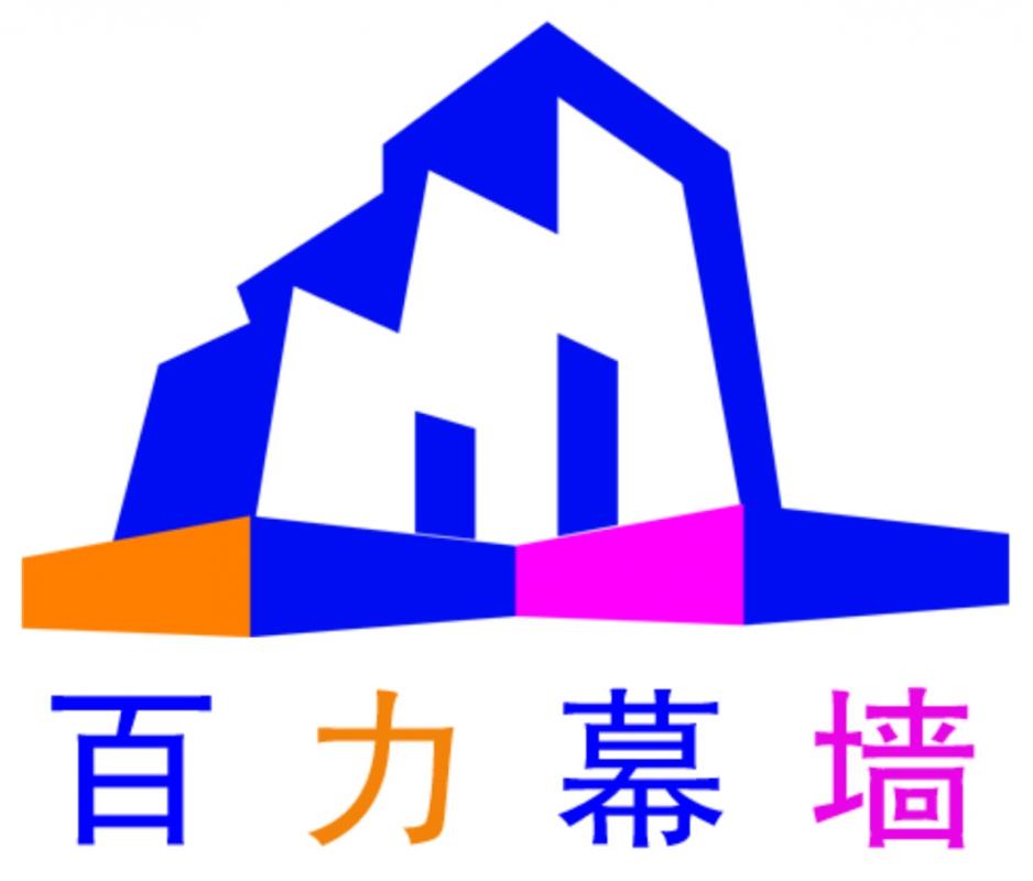江苏百力幕墙装饰工程有限公司