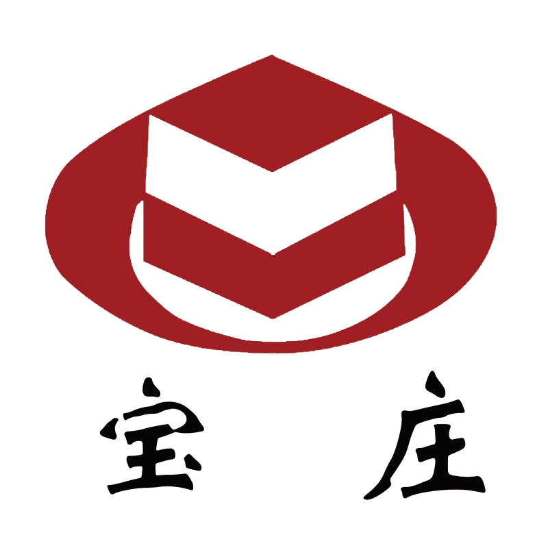 山东宝庄窗业有限责任公司